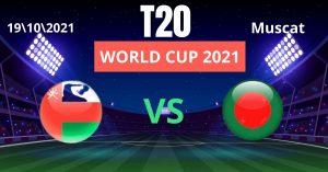 Oman vs Bangladesh Live Score Updates